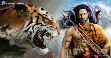 क्यों धारण करते हैं भगवान शिव शेर की खाल, आईये जानते हैं राज़..