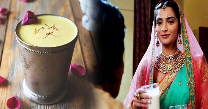 आख़िर क्यों पिलाती हैं दुल्हनें शादी की पहली रात को केसर वाला दूध, जानिये रहस्य..