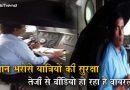 एक हाथ में छाता लेकर दूसरे हाथ से ट्रेन चलाते ड्राईवर का वीडियो वायरल… देखें वीडियो!