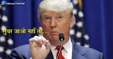 डोनाल्ड ट्रम्प ने दी पाकिस्तान को आखरी चेतावनी बोला सुधर जाए पाकिस्तान नहीं तो...