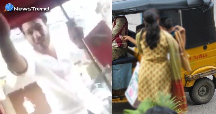 देखें वीडियो : गुंडों ने ऑटो से जा रही लड़कियों को बाइक दौड़ा कर रोका, और फिर…