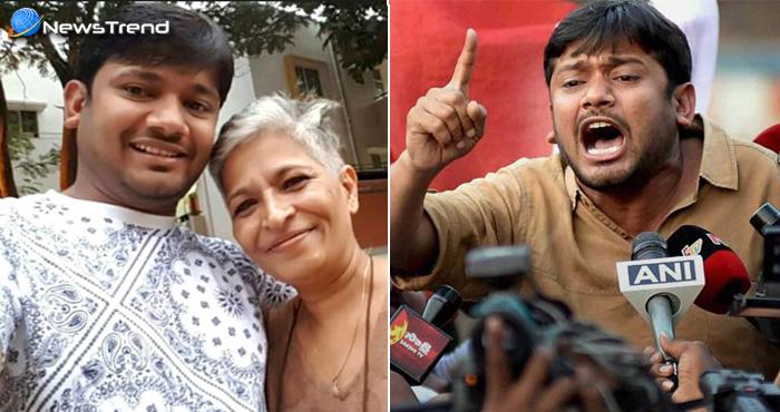 'मां' की मौत पर दुखी हुआ देशद्रोही कन्हैया कुमार! 'बच्चों' की तरह बिलबिलाया – देखें वीडियो