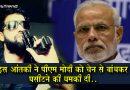 """खुख़ार आतंकी की धमकी, कहा – """"गाय पूजने वाले मोदी और हिंदुओं से भारत को कराएंगे मुक्त"""""""