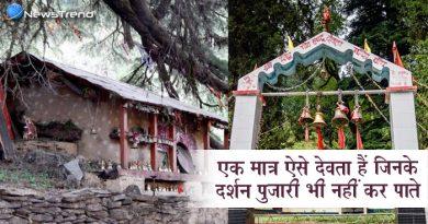 भगवान शिव के साले कई युगों से बन्द है इस कैदखाने में, देवी पार्वती ने स्वयं दिया था दण्ड