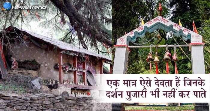 Photo of भगवान शिव के साले कई युगों से बन्द है इस कैदखाने में, देवी पार्वती ने स्वयं दिया था दण्ड