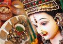 नवरात्र के व्रत में क्या खाएं और किन चीज़ों से रहे दूर !