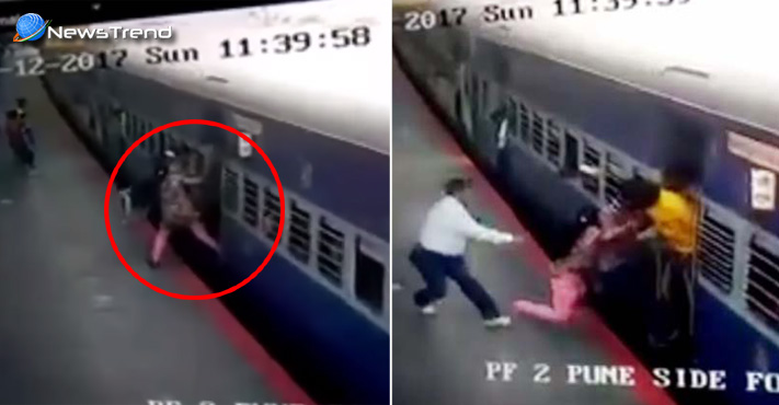 चलती ट्रेन से कूद गई महिला, फिर जो हुआ....उसे देखकर उड़ जाएंगे होश – देखें वीडियो