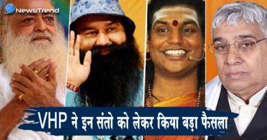 विश्व हिन्दू परिषद् ने संतों की उपाधि को लेकर लिया यह बड़ा फैसला, अब से संतों को...