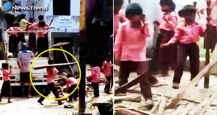 यूपी के सरकारी स्कूल में करवाया बच्चों से ये घिनौना काम, वीडियो जमकर हो रहा सोशल मीडिया पर वायरल