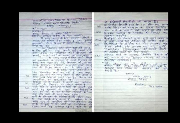 clean of india push essay