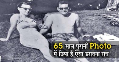 तेजी से वायरल हो रही इस 65 साल पुरानी तस्वीर की खौफ़नाक सच्चाई जानकर उड़ जायेंगे आपके होश