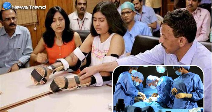 एशिया का पहला हैंड ट्रांसप्लांट कर भारतीय चिकित्सकों ने दिखाया कमाल.. लड़की को लगाया लड़के का हाथ