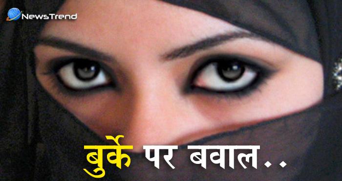 ...जब बुर्का पहन मुस्लिम लड़की ने लगाए ठुमके, तो भड़क उठे मौलाना जी : देखें वीडियो