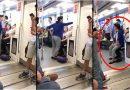 मेट्रो में सामने आया चौंकाने वाला वाक्या, सीट ना मिलने पर महिला ने किया कुछ ऐसा..