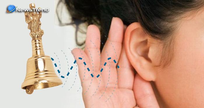 क्यों सुनाई पड़ती है कान में घंटी की आवाज, जानिए क्या संकेत दे रहा है आपका दिमाग