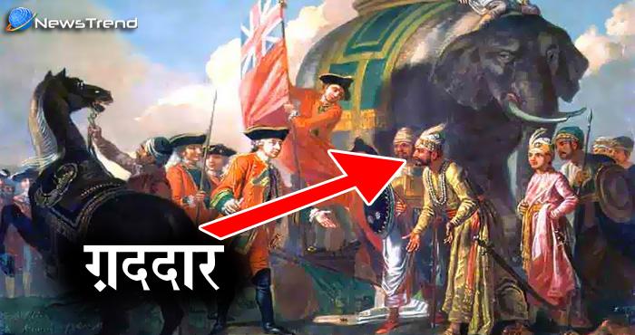 भारत आज भी कहलाता 'सोने की चिड़िया' अगर इन 5 लोगों ने नहीं की होती देश से गद्दारी