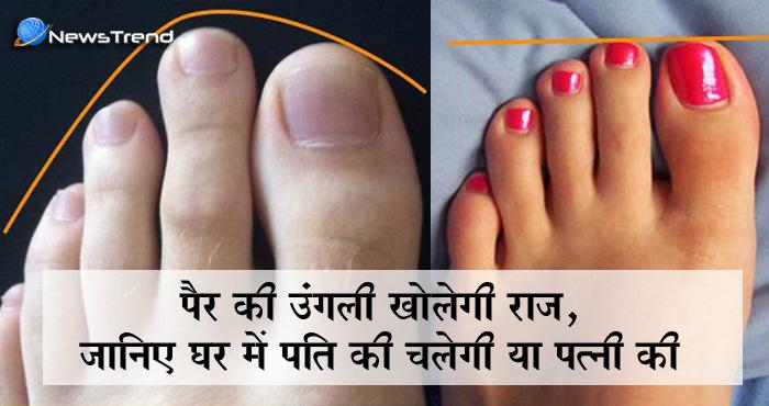 Photo of अंगुठे के पास वाली उंगली बताती है वैवाहिक जीवन का राज, जानिए पति पत्नी में किसकी चलेगी