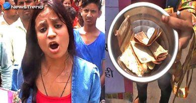 करोड़पति बिज़नेसमैन की यह पोती मांग रही है भीख, सड़कों पर घूम बेच रही है पान-मसाला