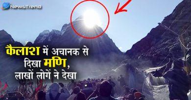 अचानक दिखनें लगी महादेव की मणि, यह अद्भुत घटना देख हुए लोग भावविभोर... देखें वीडियो