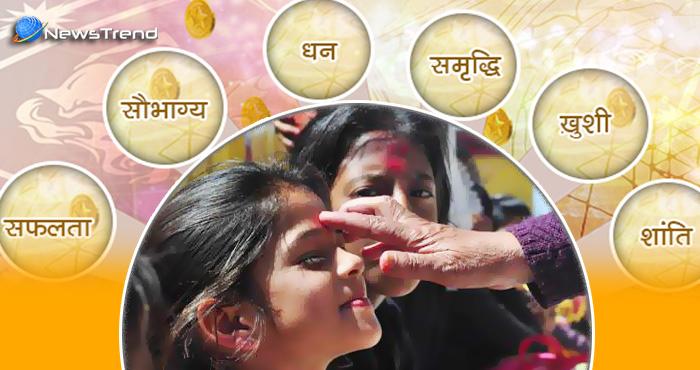 इस बार नवरात्री में करें इस तरह से कन्या पूजन, जीवन में कभी नहीं होगी धन की कमी... जानें कैसे?