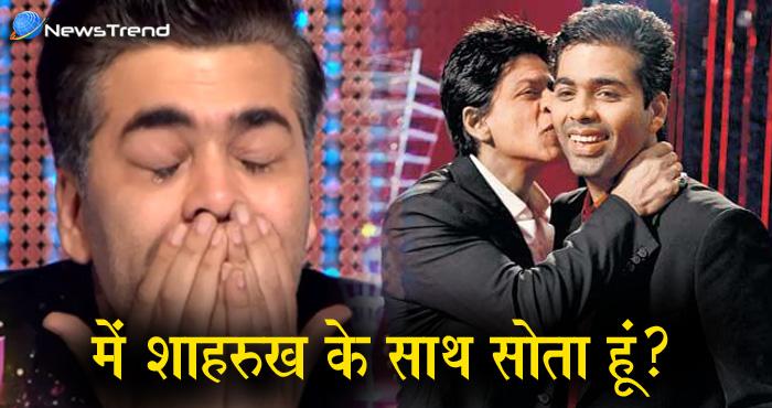 BREAKING: शाहरुख़ ख़ान और करण जौहर के बीच संबंधों का हुआ खुलासा, सच्चाई जानकार रह जाएंगे हैरान