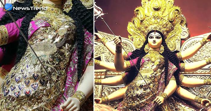 इस जगह पर भक्तों ने पहनाई माँ दुर्गा की प्रतिमा को इतनी कीमती साड़ी, जानकर उड़ जायेंगे आपके होश
