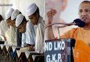 सीएम योगी ने यूपी के मदरसों को दिया बड़ा झटका, रोक दी सरकार से मिलने वाली हर सहायता