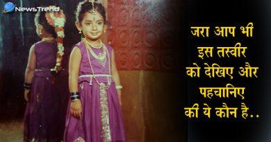 ये बच्ची आज बन चुकी है देश की पहचान... पर क्या आप पहचानते हैं इसे ?
