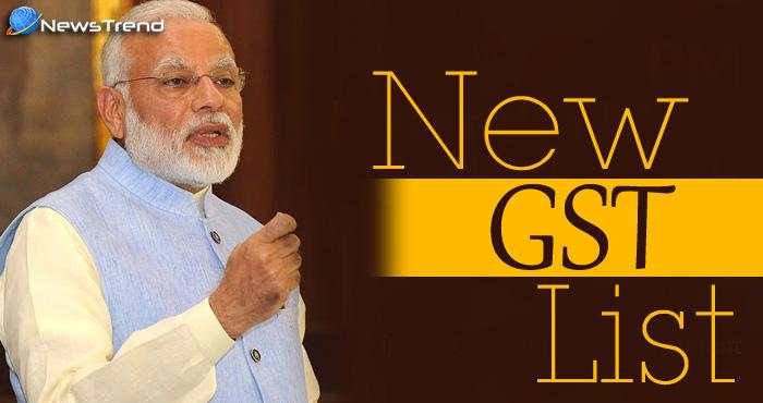 मोदी सरकार ने आम आदमी को दी बड़ी राहत, GST की नई लिस्ट जारी कर घटाएं चीजों के दाम – देखिए नए दाम