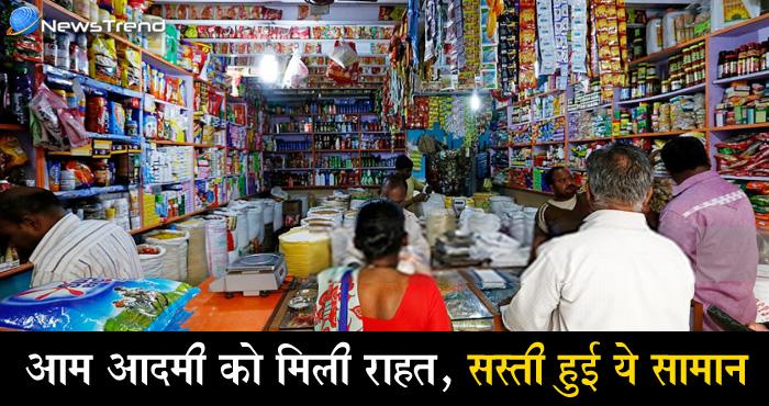 Photo of मोदी सरकार ने टैक्स दर में किये भारी बदलाव,  सस्ते किये इन चीजो के दाम