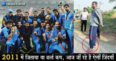 कभी भारत का सबसे बड़ा सितारा था ये क्रिकेटर, अब गुजार रहा है ऐसी जिन्दगी – देखें वीडियो