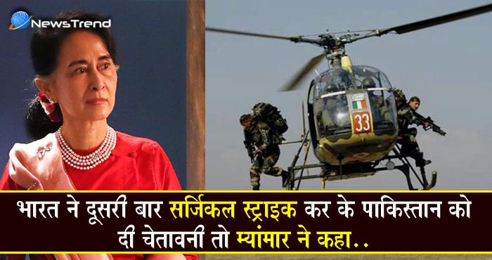 भारतीय सेना की फिर सर्जिकल स्ट्राइक, आतंकियों को दिखाया अपना रूद्र रूप