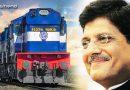 रेलमंत्री ने दी बड़ी सौगात, सुरक्षा के संकल्प के साथ पूरा होगा लाखो लोगों का सपना