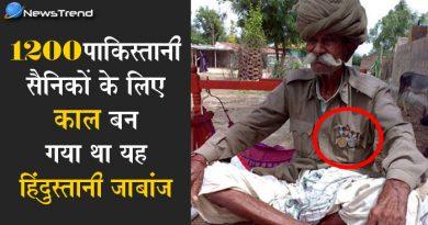 रणछोड़दास पगी : भारत-पाक युद्ध का एक गुमनाम हीरो, जो 1200 पाकिस्तानियों के लिए काल बन गया
