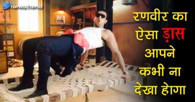रणवीर सिंह ने प्रसिद्ध गानें सरकाए लो खटिया जाड़ा लगे पर किया ऐसा डांस कि लोगों ने दिया ये रिएक्शन