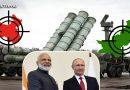 भारत ने किया रुसी S-400 मिसाइल का परीक्षण सफल, हैरान हुई दुनिया वहीं चीन पाक के हौसले पस्त