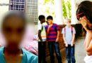 सामने आई एक और स्कूल की शर्मनाक हरकत, छात्रा को बॉयज टॉयलेट में खड़ा कर के दी ये सजा..