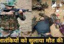 जम्मू-कश्मीर : सेना ने हिजबुल के 2 आतंकवादियों को किया ढेर तथा एक को जिंदा दबोच कर..