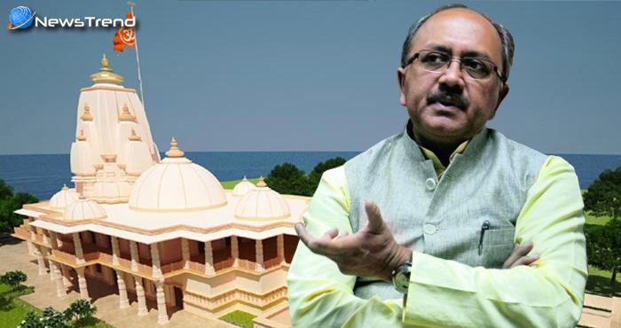 प्रदेश के चिकित्सा मंत्री का अयोध्या मंदिर पर बड़ा बयान, राम मंदिर पहले भी था, आज भी है और कल..