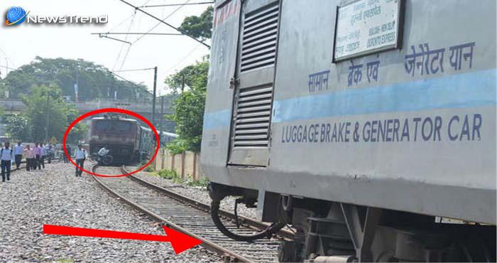 एक ही ट्रैक पर दौड़ गई तीन सुपरफास्ट ट्रेनें, सामने आया रोगटें खड़े कर देने वाला वीडियो – देखें