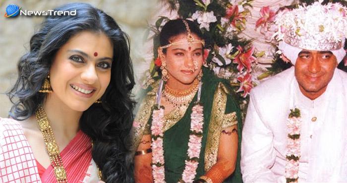 आख़िरकार काजोल ने 17 साल बाद बता ही दिया कि क्यों की थी उन्होंने अजय देवगन से शादी