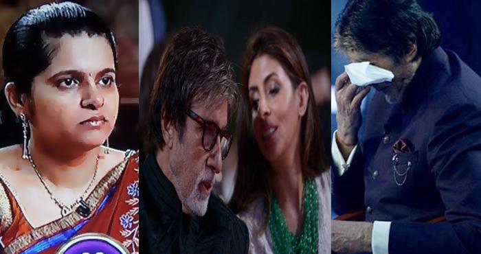 'बेटी' ने कर दी ऐसी डिमांड की रो पड़े अमिताभ बच्चन, 'बेटी' ने मांगा ऐसा गिफ्ट की हर कोई रह गया दंग