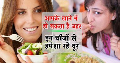 भूलकर भी खाने के साथ ना करें ऐसा, पौष्टिक भोजन भी हो जाता है ज़हर