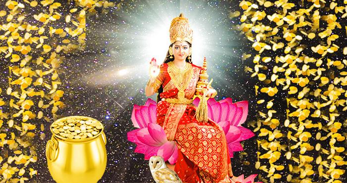 शरद पूर्णिमा: मां लक्ष्मी को ऐसे करें प्रसन्न और पायें सभी परेशानियों से छुटकारा