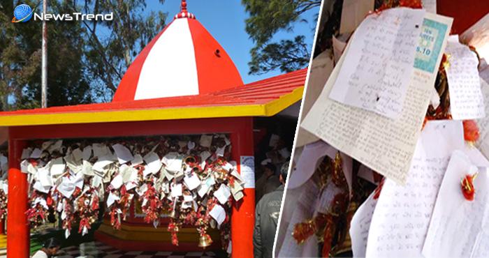 इस मंदिर के देवता स्टाम्प पेपर के जरिए सुनते हैं भक्तों की अर्जी… मिलता है न्याय
