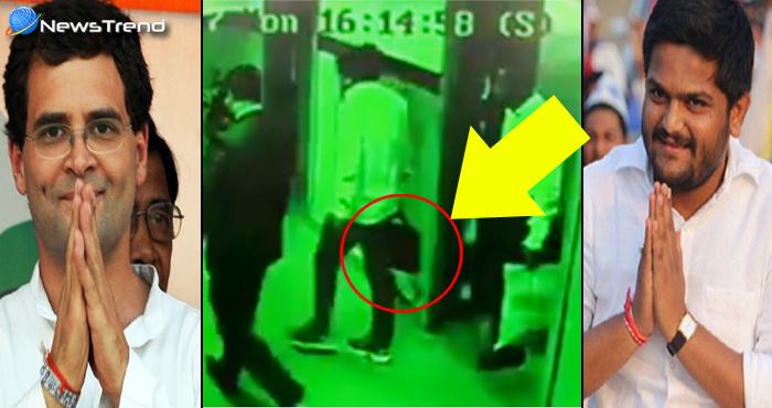 राहुल गांधी के हाथों बिक गया हार्दिक पटेल, कांग्रेस ने दिए पैसों से भरे 2 बैग? वायरल हुआ वीडियो – देखिए