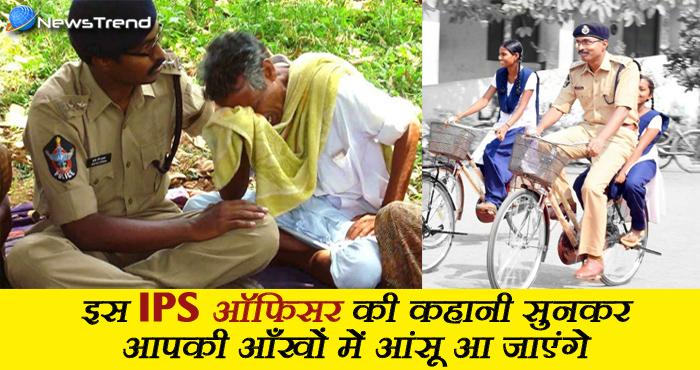 इस आईपीएस ऑफिसर को कहा जाता है 'ग़रीबों का मसीहा', कहानी ऐसी कि रोने पर मजबूर हो जाएंगे