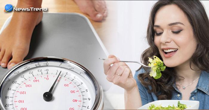 स्वस्थ तरीके से यूं बढ़ाएं वजन, वजह बढ़ाने का इतना सरल तरीका आप ने ना देखा होगा
