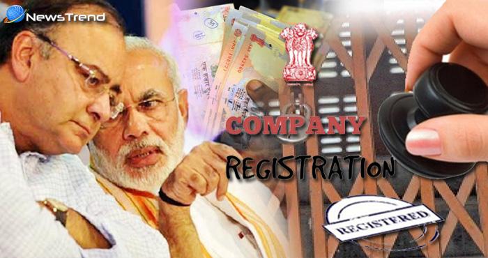 बड़ी कामयाबी : आ गया 'मोदी की नोटबंदी' का रिजल्ट, 5800 कंपनियों ने किया 5000 करोड़ का 'खेल'