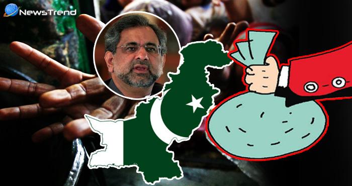 पाकिस्तान पर मंडराया कंगाली का साया, सिर्फ 12 हफ्तों में कंगाली से खत्म हो जाएगा पाक